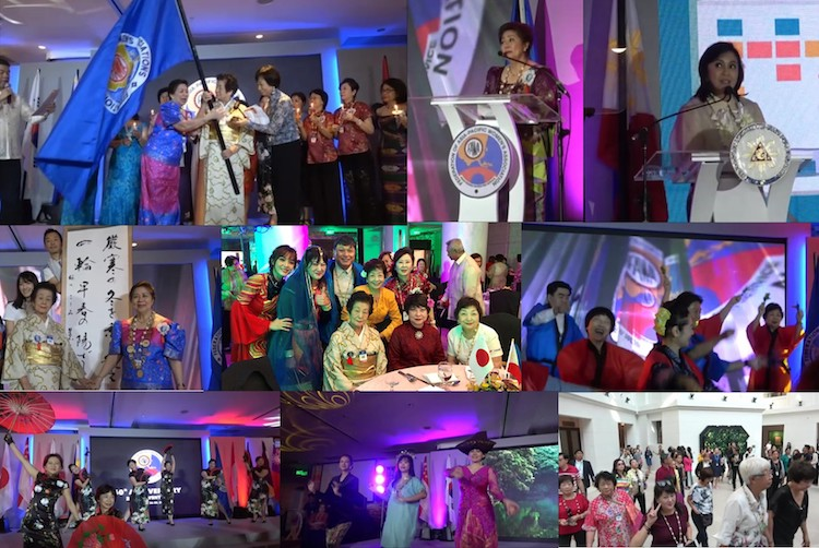 Collage by Katsuhiro Asagiri, Multimedia Director INPS-IDN